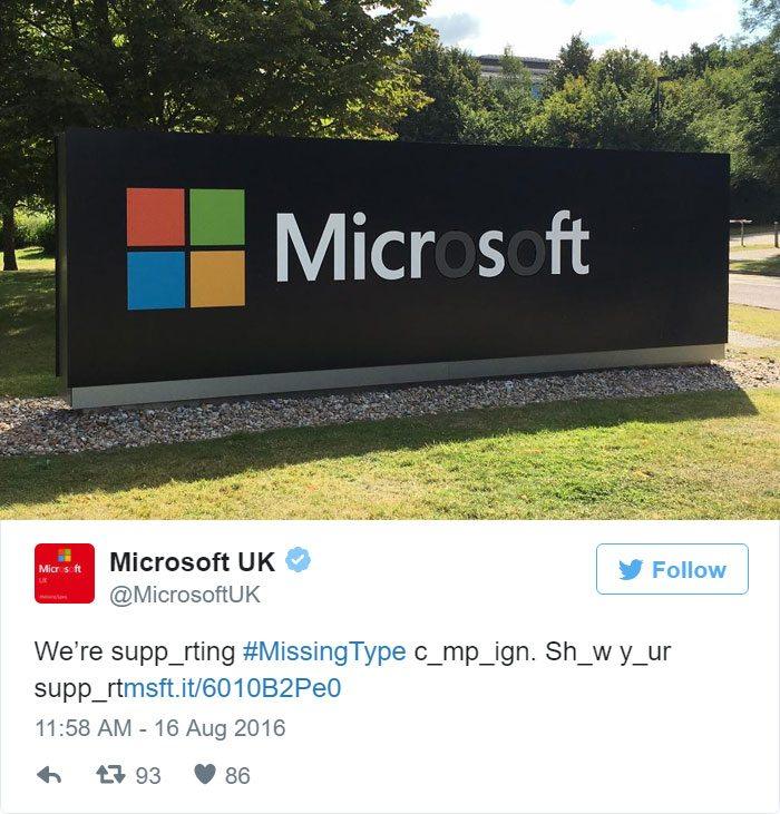 MissingType1